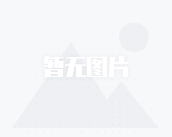《湖南省事业单位公开招聘人员试行