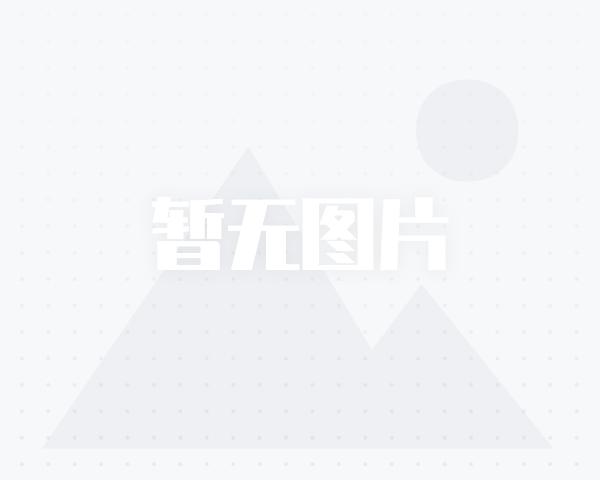秦街电子商务有限公司